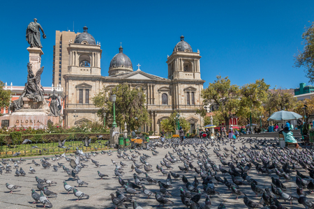 congress center: La Paz Cathedral in Bolivia