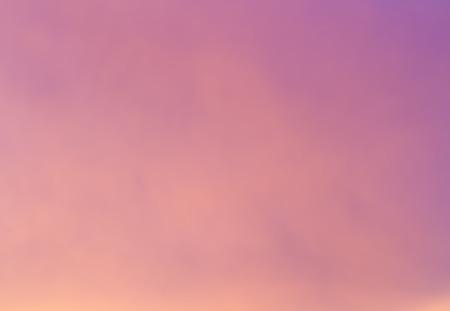 Gradient color shade of night sky Archivio Fotografico