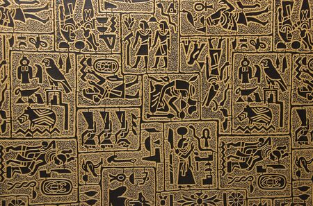 scribes: Papyrus Paper