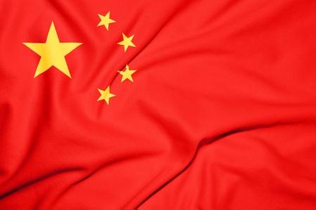 China flag background photo