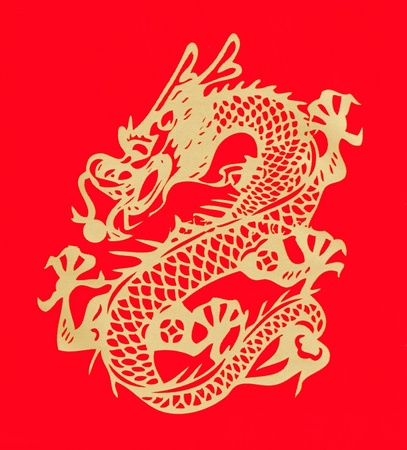 Chinese gold dragon on red background Stock Photo - 13326396