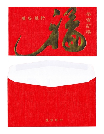 Gold text on red envelopes for Chinese New Year background photo