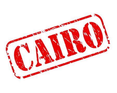 cairo: CAIRO red stamp text on white Stock Photo