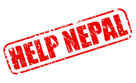 mayday: Help Nepal red stamp text on white Stock Photo