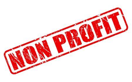 non profit: Non profit red stamp text on white Stock Photo