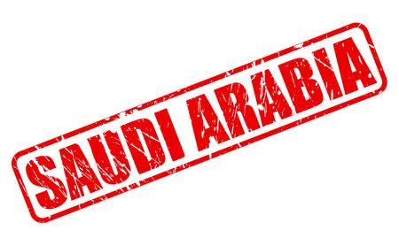 arabia: SAUDI ARABIA red stamp text on white Stock Photo