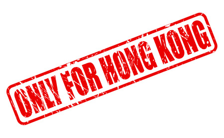 solely: ONLY FOR HONG KONG red stamp text on white Stock Photo