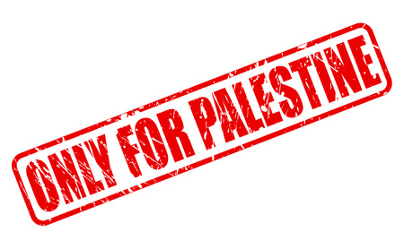 palestine: ONLY FOR PALESTINE red stamp text on white