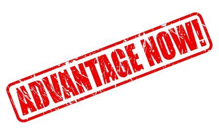 advantage: ADVANTAGE NOW RED STAMP TEXT ON WHITE Illustration