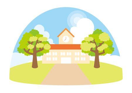 Illustration of a cute kindergarten.  イラスト・ベクター素材