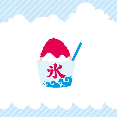 Illustration of shaved ice icon.