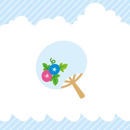 Illustration of cute fan icon.  イラスト・ベクター素材