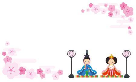 Illustration of hina doll. Frame of peach blossom. Illustration