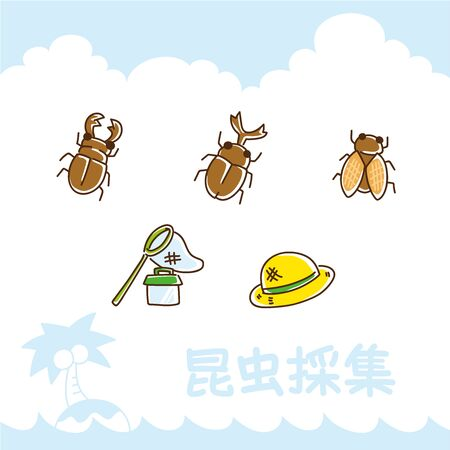 Illustration of cute summer icons set. I wrote this like handwriting.