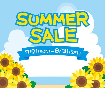 Summer sale banner Illustration of cumulonimbus and sunflower.