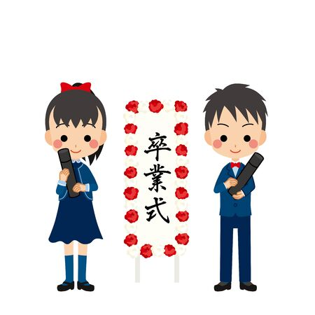Illustration of graduation ceremony. Boy and girl are smiling. They are junior high school students.