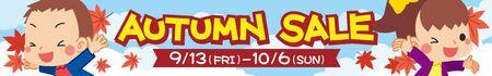 Children enjoying autumn sale. It is web banner. Çizim