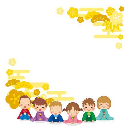 Illustration of children greeting New Year.
