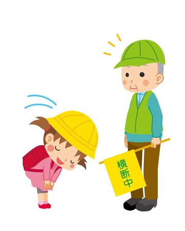 Illustration of cute girl bowing. Senior man doing traffic maintenance.