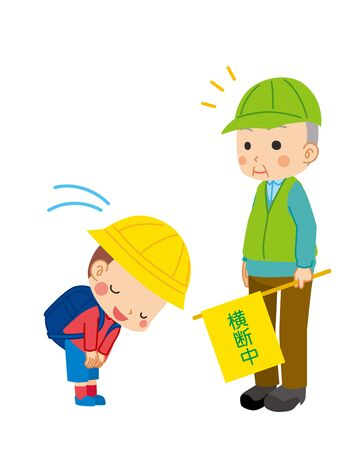 Illustration of cute boy bowing. Senior man doing traffic maintenance.  일러스트