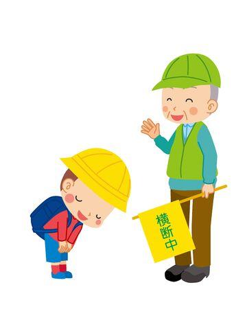 Illustration of cute boy bowing. Senior man doing traffic maintenance.