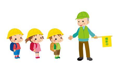 Illustration of elementary school students and senior men in traffic guidance.