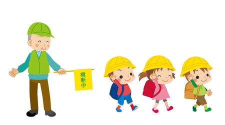 Illustration of elementary school students walking with their hands up and senior men in traffic guidance.   イラスト・ベクター素材