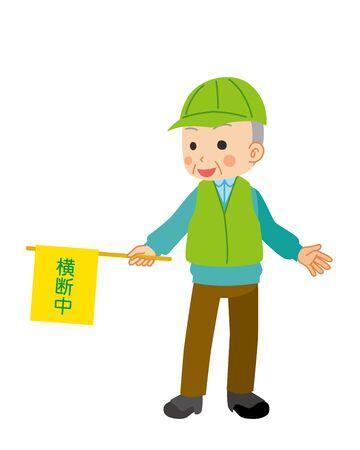 Illustration of senior man doing traffic maintenance.