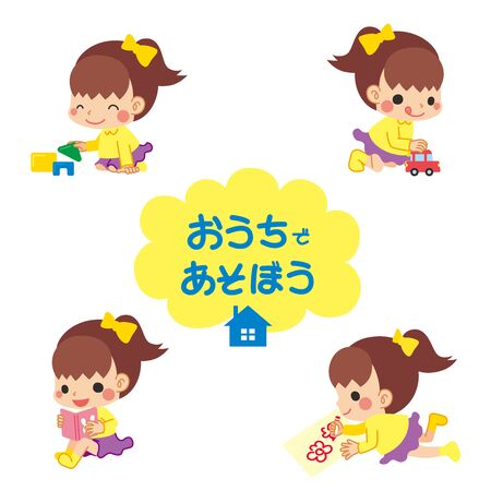 Illustration of a little child playing at home.