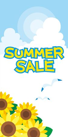 Illustration of summer sale decorated with sunflowers and cumulonimbus for web banner.