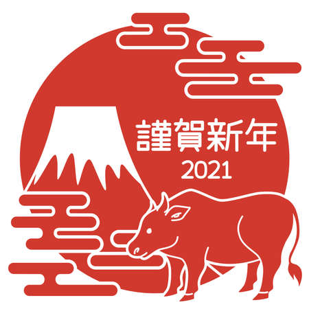 Illustration of a Rubber stamp for the Year of the Ox. Material for Japanese New Year's card.