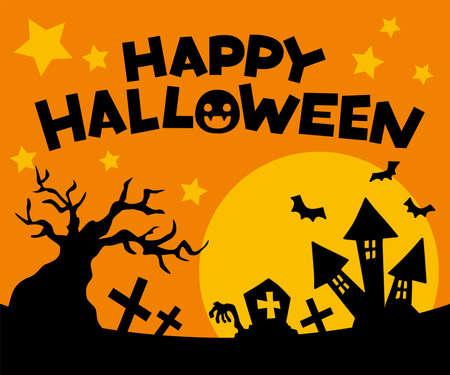 Illustration of a spooky Halloween night scene for Web banner. Иллюстрация