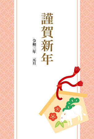 New year card for tha Year of the Ox in 2121. Greeting card with illustration of a cow and Japanese style design. 向量圖像