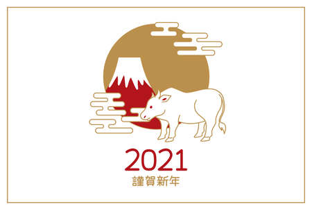New year card for tha Year of the Ox in 2121. Greeting card with illustration of a cow and Japanese style design. Ilustração