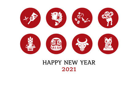 New year card for the Year of the Ox in 2121.