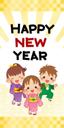 Web banner of cute illustration for New Year. Illustration of a child in a kimono enjoying the New Year.