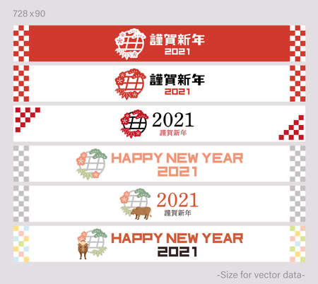 New year card in 2021. Illustration of design with the ox year.