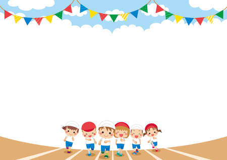 Illustration of cute kids running in a race at field day.