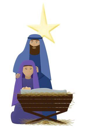 an illustration of  Jesus, mary and joseph Zdjęcie Seryjne