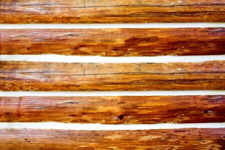 woodsy: A close up of a log home