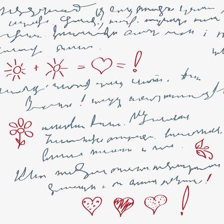 superscription: Romantic valentine  backgrounds