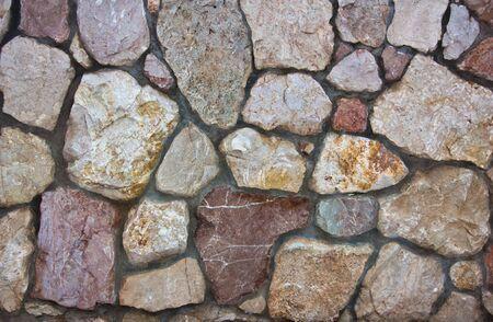 The texture of stone Stock Photo - 12639503