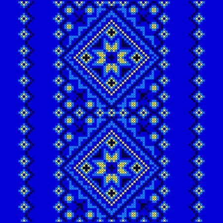 Embroidery. Ukrainian national ornament decoration. Vector illustration