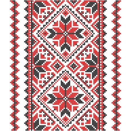 Embroidery. Ukrainian national ornament decoration. Vector illustration Vector