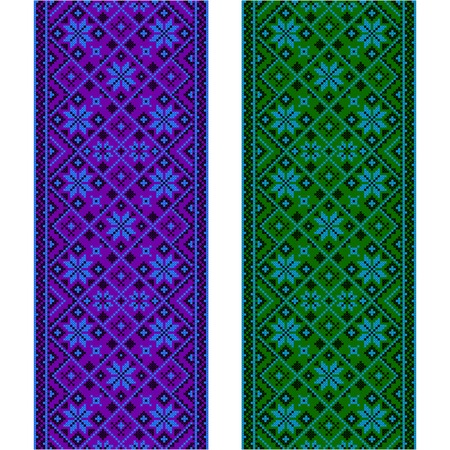 rushnik: Embroidery. Ukrainian national ornament decoration. Vector illustration