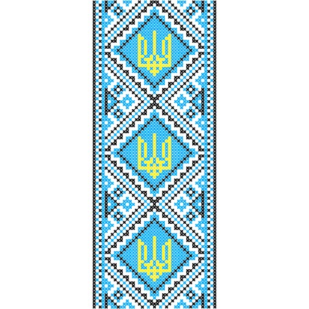 Embroidery. Ukrainian national ornament  with a trident
