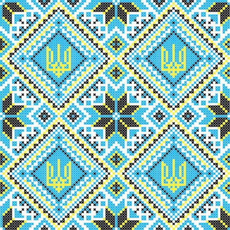 rushnik: Embroidery. Ukrainian national ornament decoration. Vector illustration