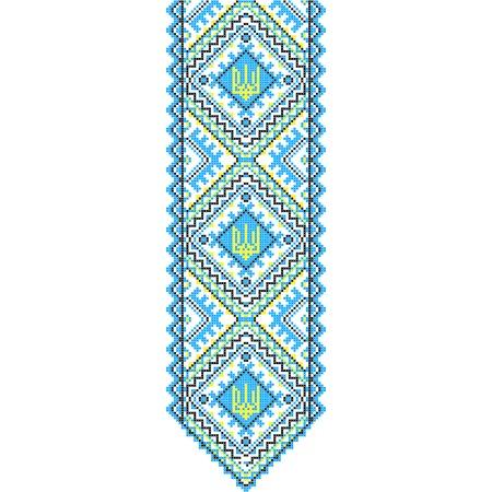 rushnik: Embroidery. Ukrainian national ornament decoration. Vector illustratio