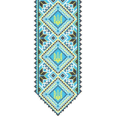 Embroidery. Ukrainian national ornament decoration. Vector illustratio