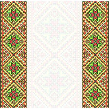 Embroidery. Ukrainian national ornament Illustration